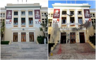 university-building-defaced-by-vandals0