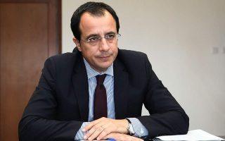 cyprus-decries-turkey-libya-maritime-border-deal