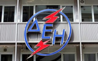 power-utility-amp-8217-s-workers-union-calls-off-strikes-due-to-bad-weather