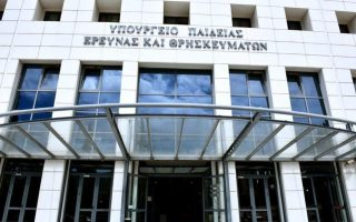 ministry-slams-plans-for-new-university-faculties-as-vote-driven