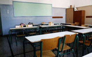 thessaloniki-police-probe-attack-on-refugee-pupil