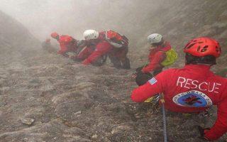 rescue-workers-seek-man-in-corfu-gorge