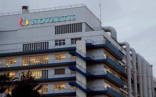 bid-to-upgrade-novartis-probe