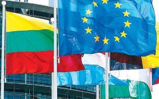 enhanced-surveillance-report-seen-paving-the-way-for-disbursement-of-767-mln-euros