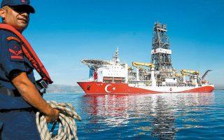 turkey-amp-8217-s-fatih-drill-ship-starts-operations-off-northeast-cyprus-oktay-says