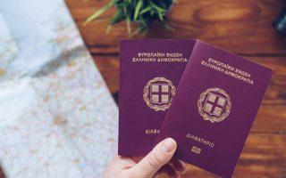 greece-broadens-criteria-for-golden-visa-scheme