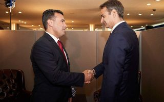 mitsotakis-zaev-to-meet-again-at-business-event-on-nov-14