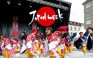 japan-week-athens-november-23-28