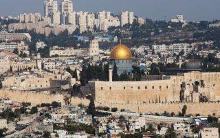 israel-hellenic-forum-starts-in-jerusalem-on-tuesday