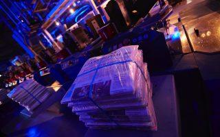 kathimerini-celebrates-centenary-at-printing-press0
