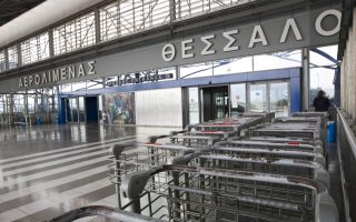 fraport-eyes-new-developments-at-makedonia-airport