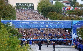 kenya-amp-8217-s-komen-wins-athens-marathon