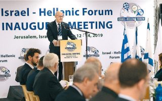 greece-israel-making-up-for-lost-time-says-b-nai-b-rith-ceo