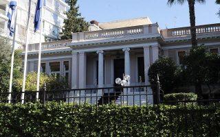greece-adopts-ihra-amp-8217-s-definition-of-anti-semitism-holocaust-denial