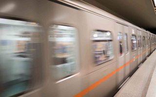 athens-metro-staff-union-suspends-nov-28-29-strike