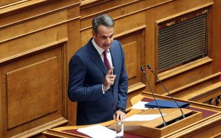 greek-mps-to-vote-on-constitutional-review-monday