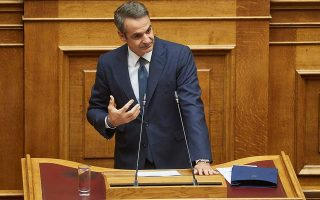 mitsotakis-says-nation-s-bicentenary-party-a-time-of-amp-8216-reflection-amp-8217