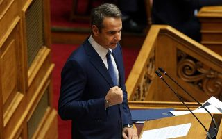 greece-to-shut-the-door-to-migrants-not-entitled-to-asylum-mitsotakis-says