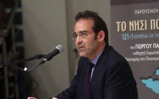 prof-george-pagoulatos-named-new-dg-of-eliamep-think-tank