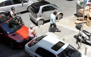 greeks-lagging-in-entrepreneurship-culture