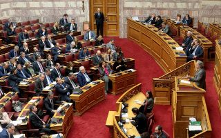 parliament-procedure-for-constitutional-revision-enters-final-stretch
