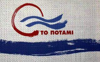 potami-centrists-close-to-suspending-operations