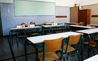 14-year-old-arrested-for-school-bullying