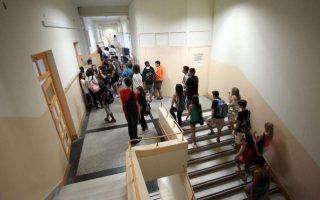 pressure-and-lack-of-support-bother-greek-schoolchildren