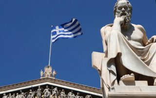 socrates-and-athens-athens-november-14