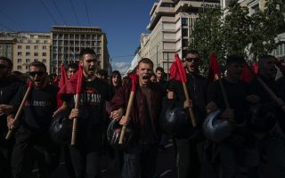greek-students-protest-higher-education-reforms