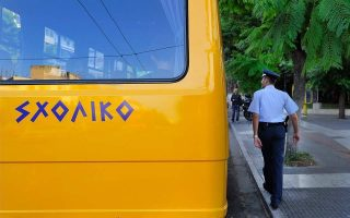 five-children-injured-in-school-bus-accident