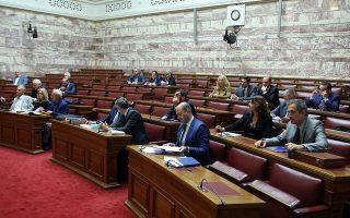 tensions-peak-over-parliamentary-panel