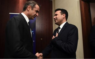 greece-must-defend-western-balkans-eu-hopes0