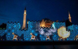 advocacy-groups-condemn-erdogan-amp-8217-s-hagia-sophia-festivities0