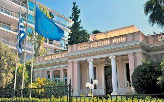greece-welcomes-ec-package-proposal