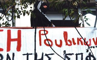 anarchist-group-targets-agia-paraskevi-city-hall-over-police-intervention
