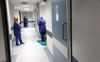 covid-19-patient-dies-in-larissa-raising-toll-to-149