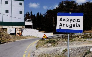 guns-on-crete-set-back-greek-efforts-to-save-lives0