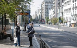 center-of-athens-set-to-go-car-free-to-make-physical-distancing-easier