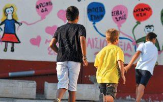 plan-for-prefab-buildings-at-kindergartens