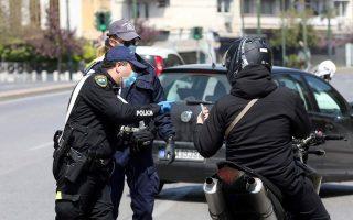 police-record-1-228-new-lockdown-violations