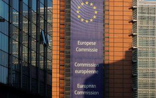 repair-and-prepare-eu-unveils-750-bln-euro-plan-for-coronavirus-recovery