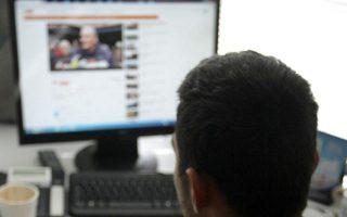 online-debate-on-post-crisis-public-health-economy-politics