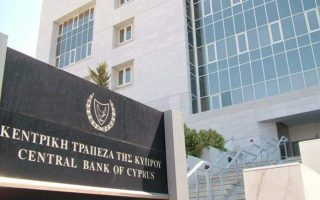 hundreds-of-greeks-seeking-compensation-for-2013-cyprus-deposit-haircut