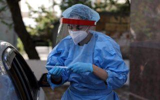 cyprus-records-just-one-new-coronavirus-case