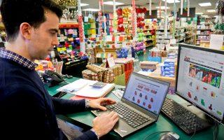 e-commerce-boosts-turnover