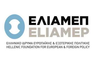 two-day-webinar-on-east-med-cooperation