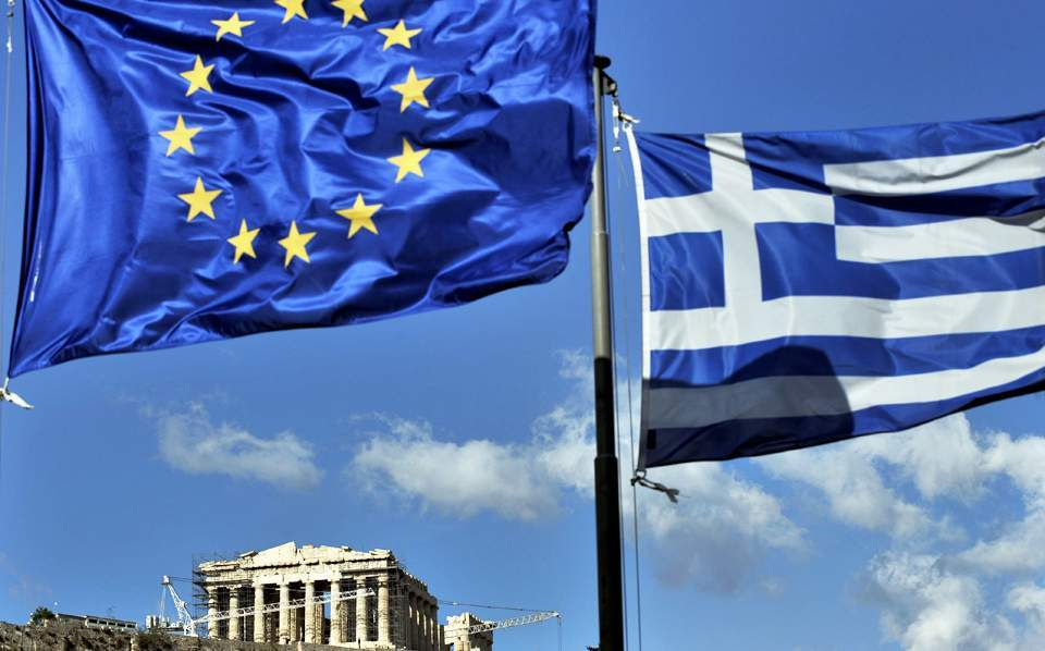 Finance Ministry: Greek economy to shrink by 4.7 pct in 2020 | eKathimerini.com