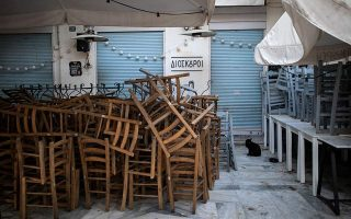 restaurants-and-cafes-set-to-reopen-on-may-25