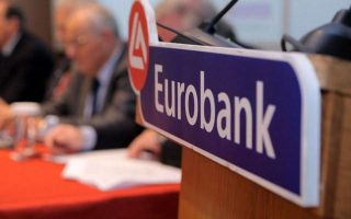 eurobank-approved-for-greek-guarantees-on-securitisation